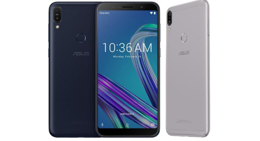 Asus Zenfone Max Pro M1 smartphone launched in India