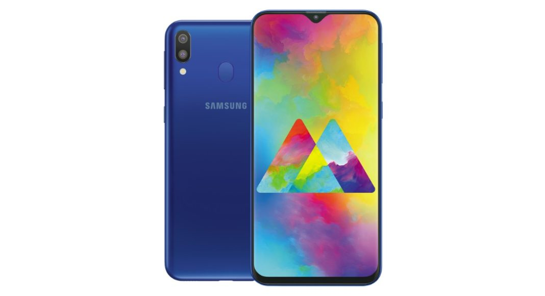 Samsung Galaxy M20 sale in India discount