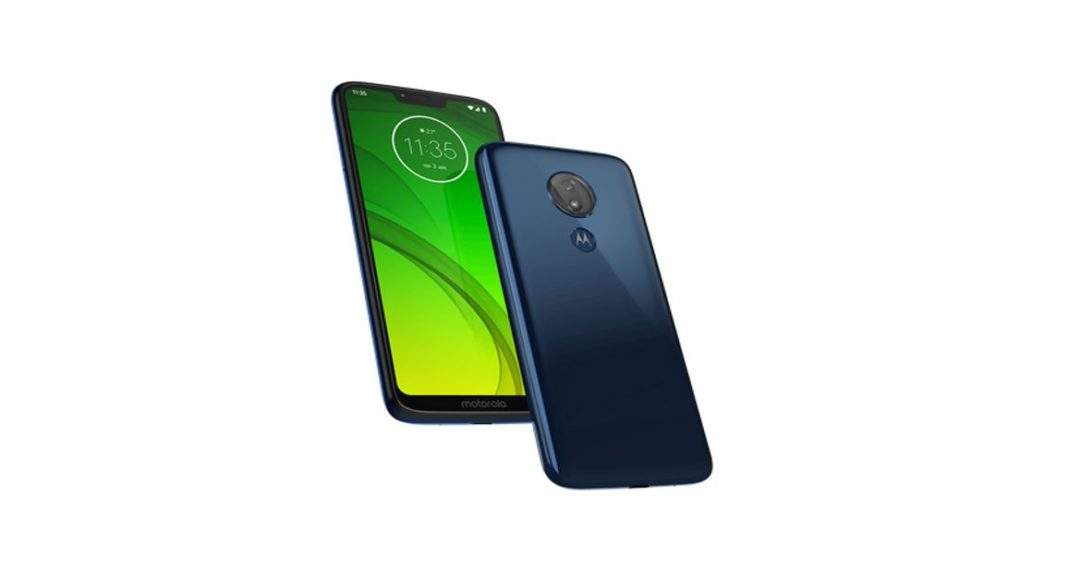 Moto G7 Power battery