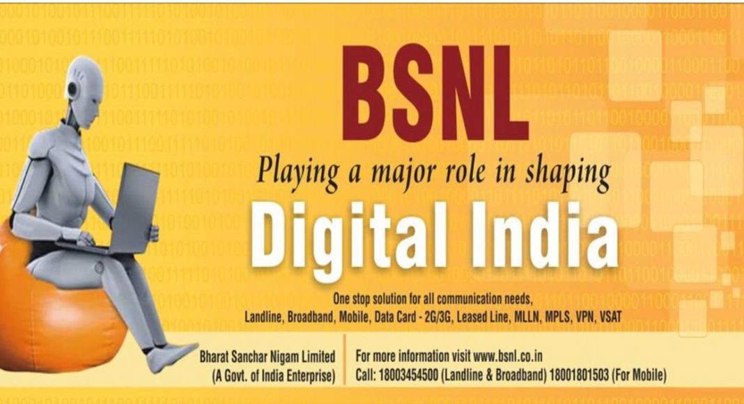 BSNL revised their postpaid plans to offer more than double data to its users