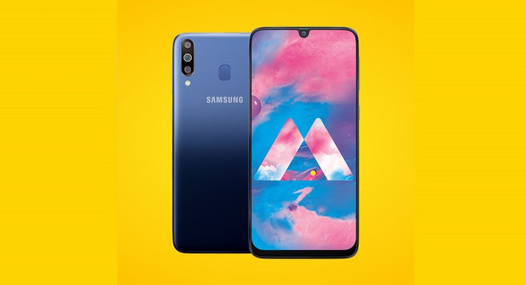 July 5 Amazon Quiz:  Answer all the questions to win Samsung Galaxy M30