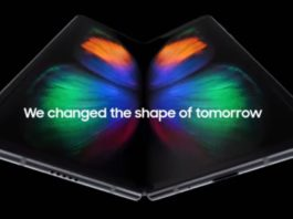 samsung galaxy fold launch September