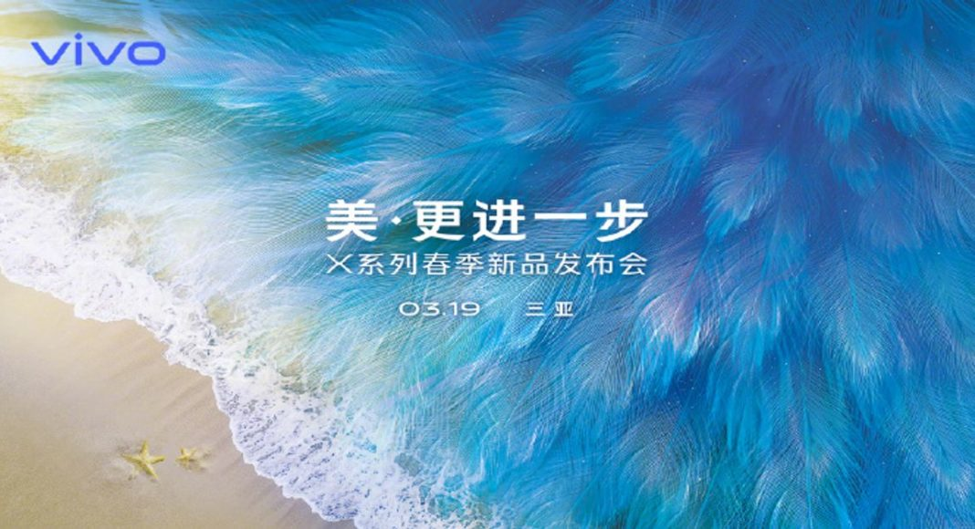Vivo X27 with pop-up selfie camera to launch on March 19