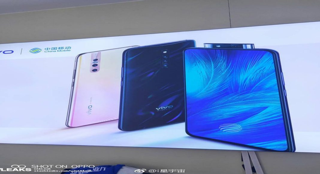 Vivo X27 images and specifications posted online before its official launch