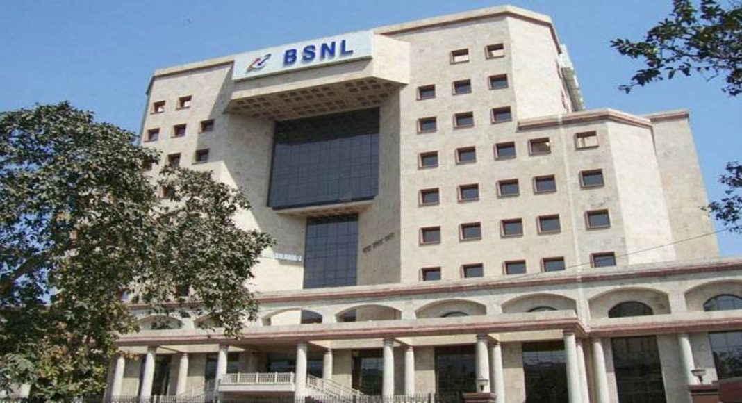 BSNL introduces new prepaid recharge plan of Rs 599 in select cities