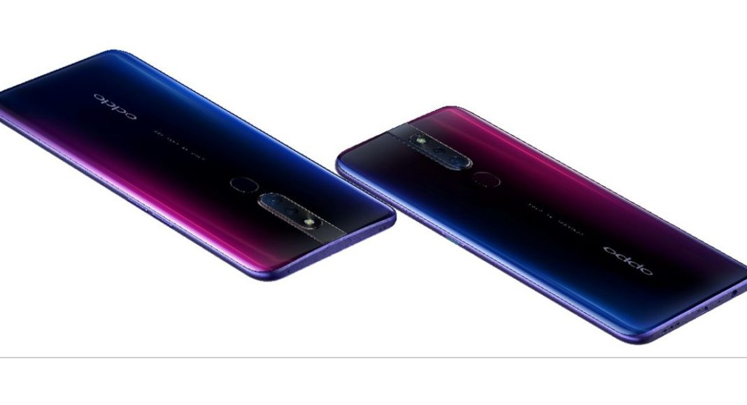 Oppo F11 Pro with 48MP camera to go on sale for the first time in India tomorrow