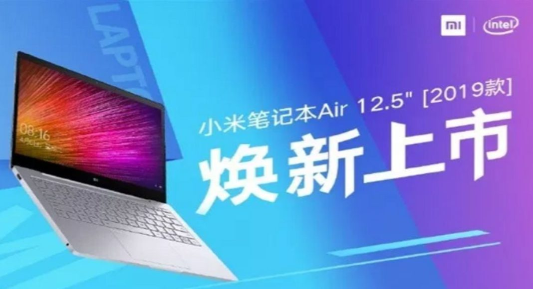 Mi Notebook Air 12.5 (2019) launched in China with eighth generation Intel CPUs: Price and specifications