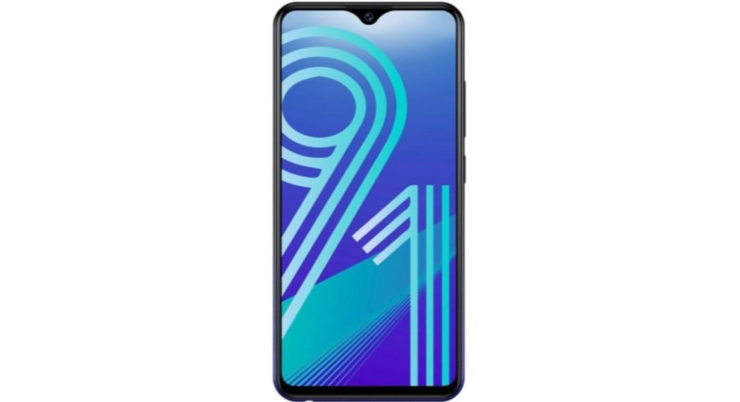 vivo y91 3GB RAM variant launch in India