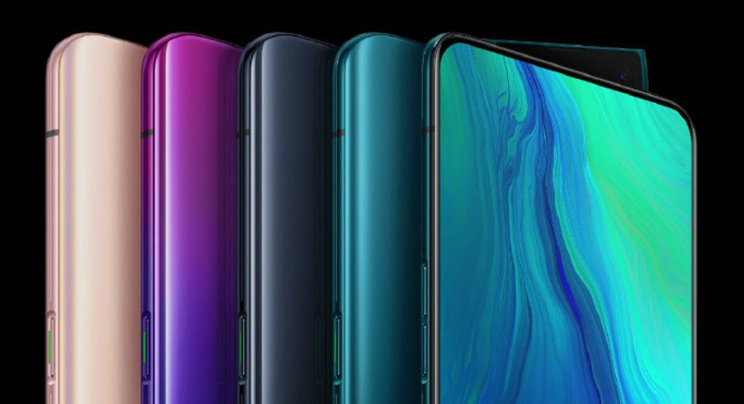 Oppo Reno 10x Zoom, Oppo Reno to go on sale in India today: Price, specifications and sale details