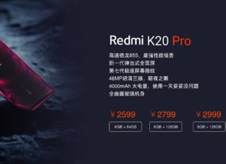 Redmi K20 Pro to launch in India on July 18