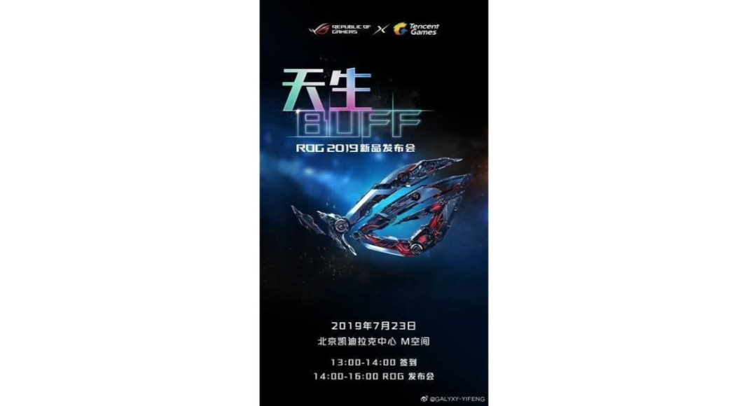 Asus ROG Phone 2 launch
