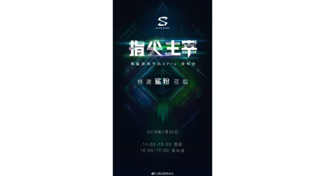 Xiaomi Confirms the Black Shark 2 Pro Launch on July 30
