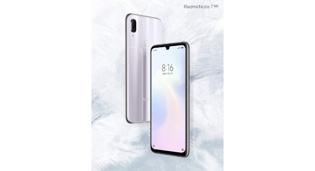 Redmi Note 7 new colour variant