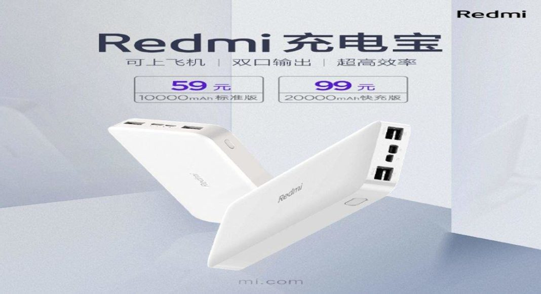 Xiaomi power bank launched