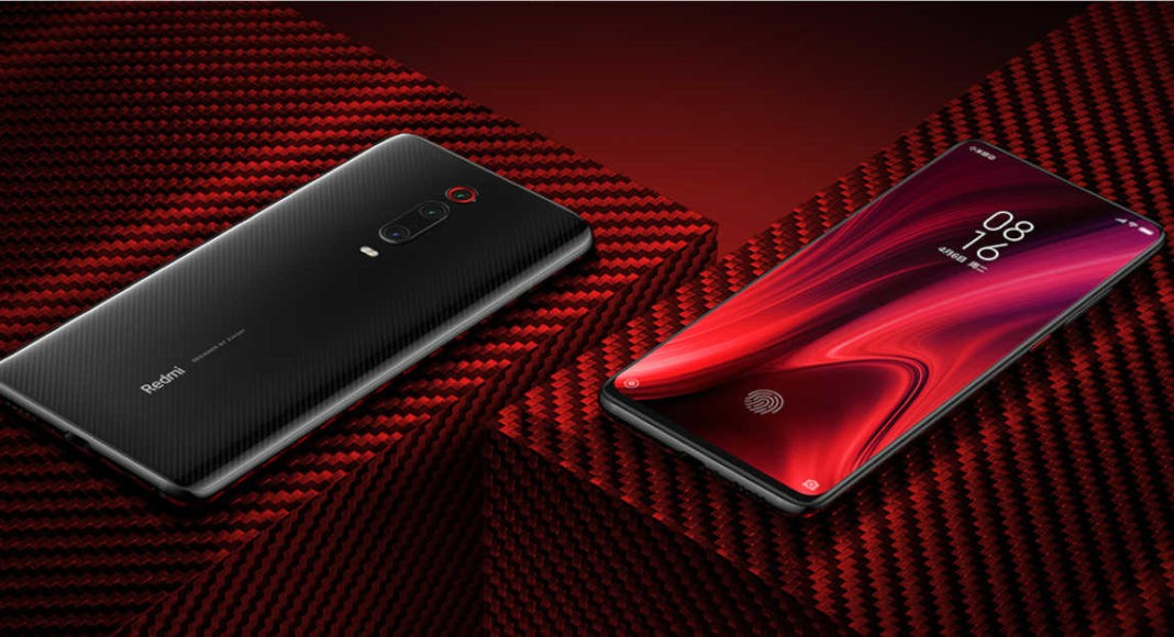 redmi K20 Pro sale in India