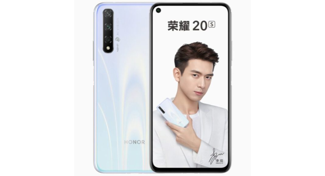 Honor 20S gets listed on JD.com ahead of launch