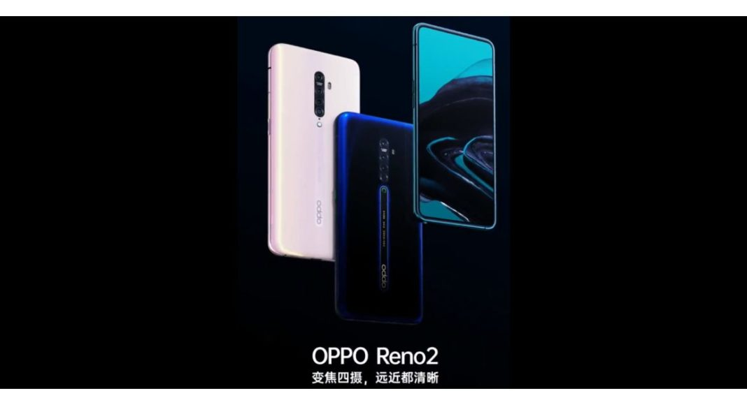 Oppo released the teaser of Reno 2 that reveals the colour options it will arrive in