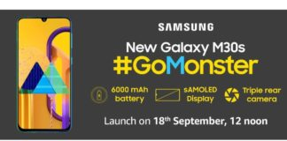 Samsung Galaxy M30s with 6000mAh battery to launch today in India