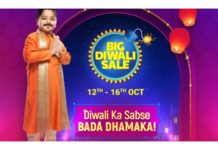 Flipkart Big Diwali sale announced: Dhamaka Deals, Rush Hour sales and more