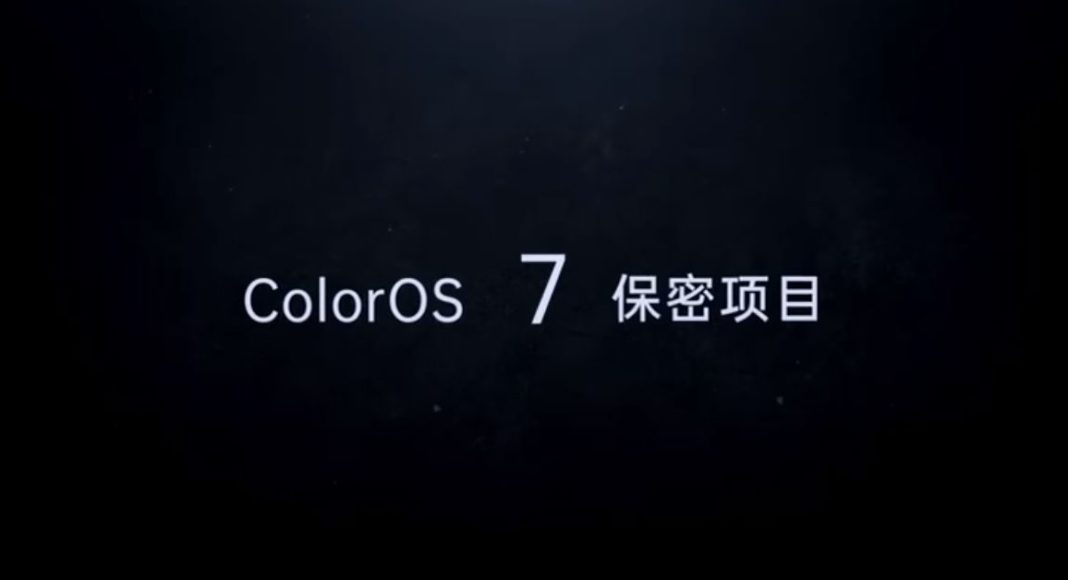 Oppo's ColorOS 7 is all set to launch on November 20