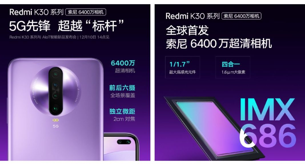Redmi K30 to come with a Sony IMX686 64-megapixel camera sensor