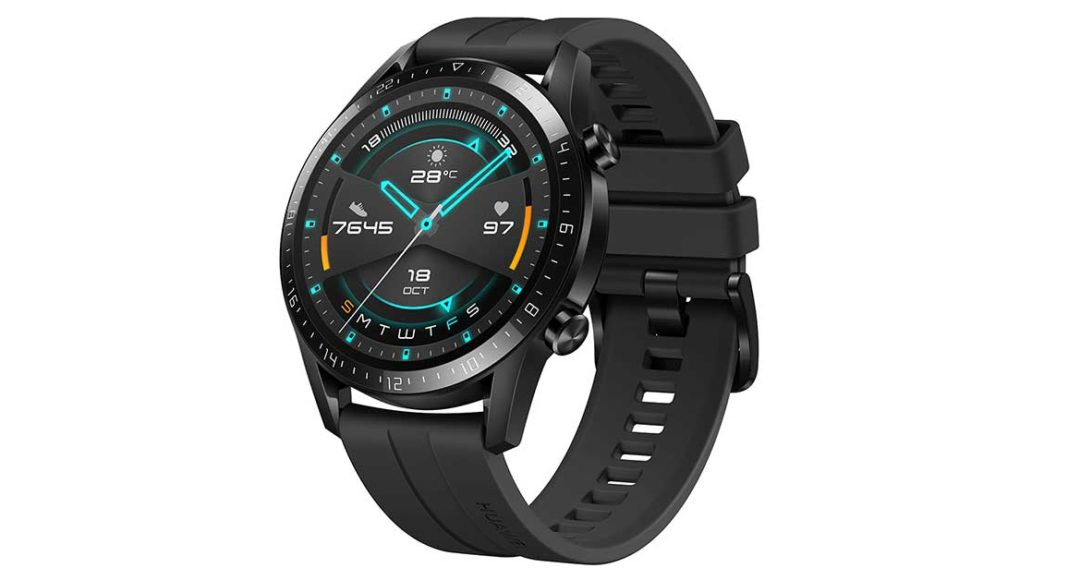 Huawei watch gt 2 price