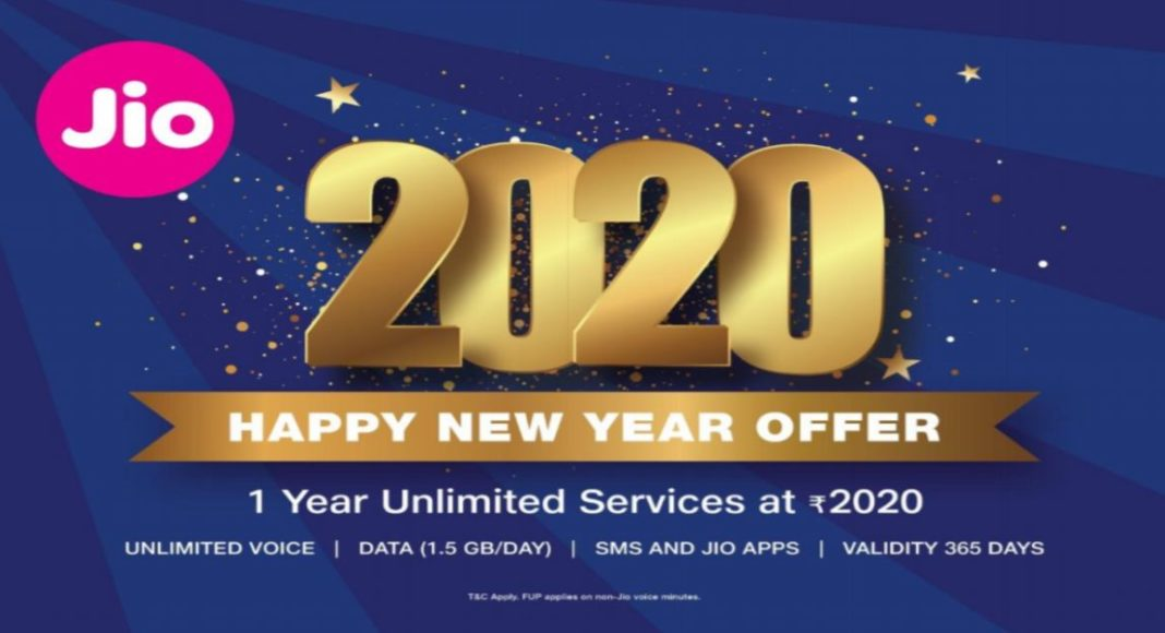 Reliance Jio announced 2020 Happy New Year Offer, Pay Rs 2020 and avail one-year unlimited services