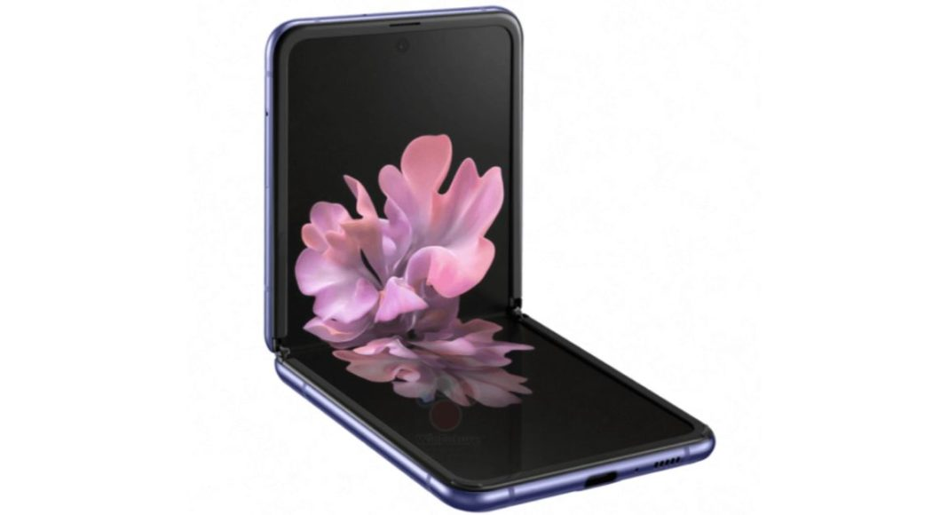 Oscar Surprise: Samsung revealed the Galaxy Z Flip during the event