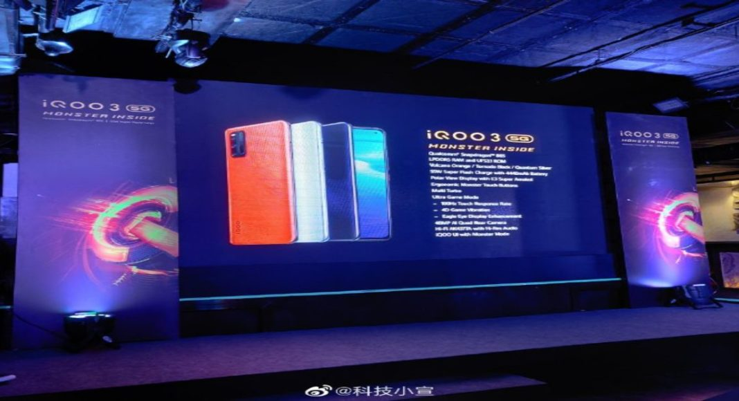 iQOO 3 5G pricing, specification and design details tipped ahead of the official launch