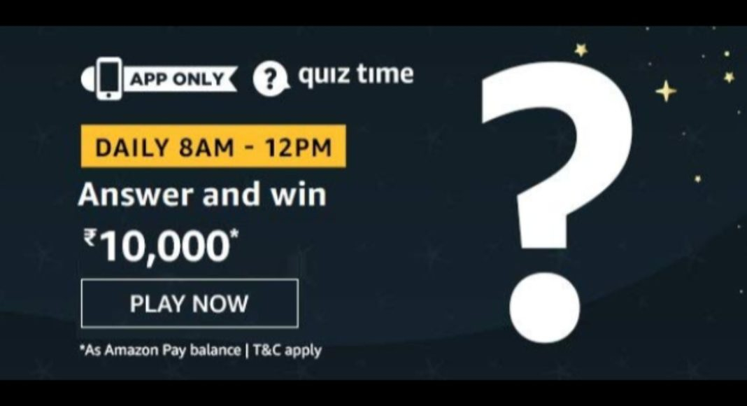 March 6 Amazon Quiz: Today you can win Rs 10,000 Amazon Pay Balance
