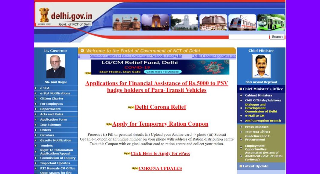 Delhi government curfew e-Pass website goes down, here is how you can apply for an e-pass through other channels