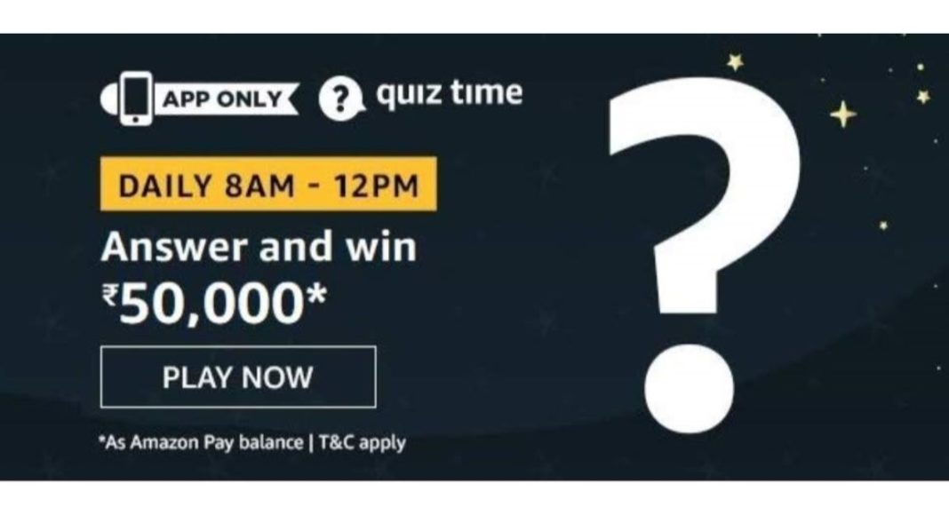 July 9 Amazon Quiz: Participate to win Rs 50000 Amazon Pay Balance
