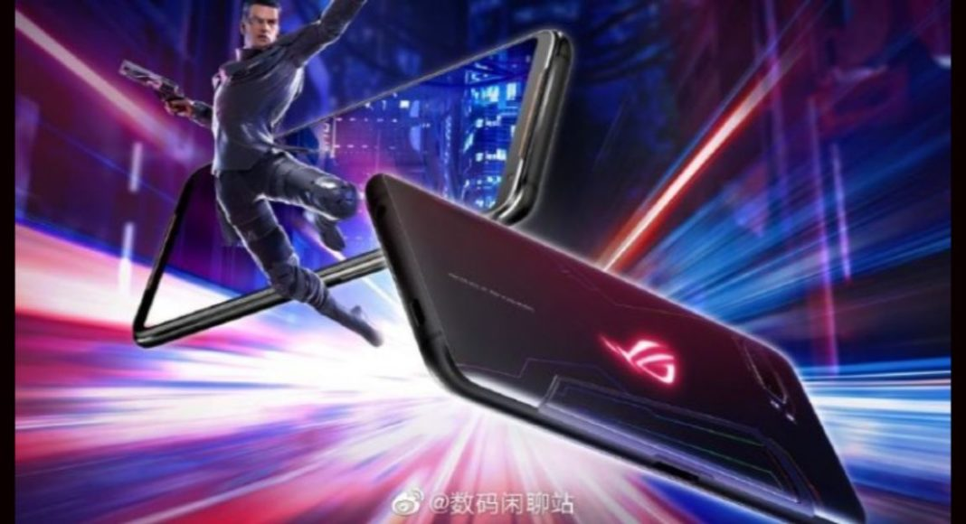 Asus ROG Phone 3 leaked live images suggest a glossy back, key specification also leaked