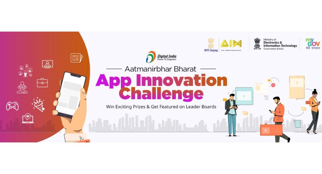 PM Modi announced the launch of Aatmanirbhar Bharat App Innovation Challenge