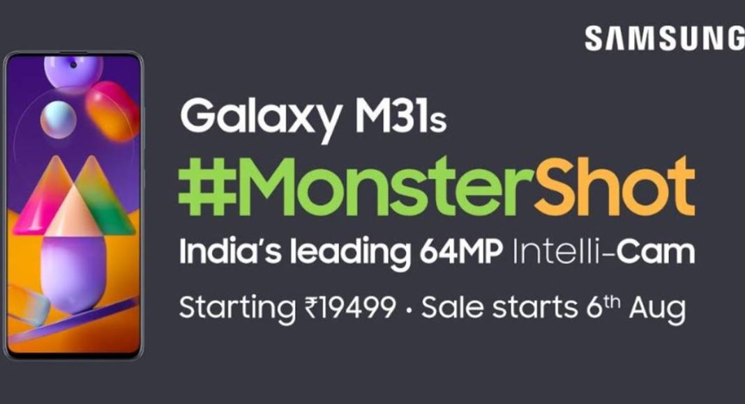 Samsung Galaxy M31s smartphone in India