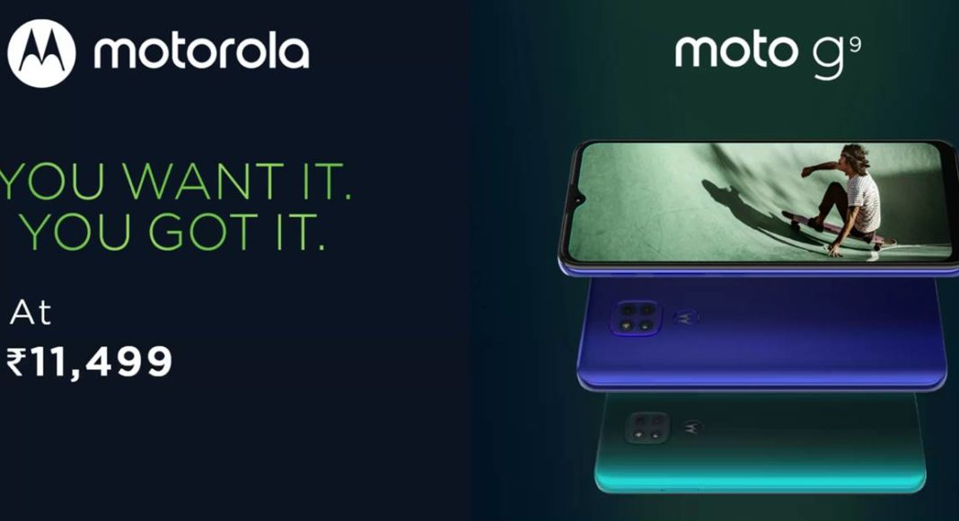 Moto G9 smartphone to go on sale in India on August 31
