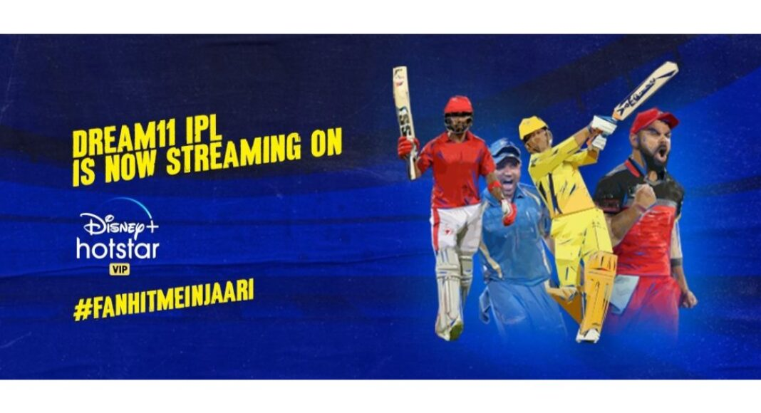 Disney+ Hotstar now offering an additional 1-month subscription to their VIP annual new subscriber, valid for IPL 2020 opening weekend