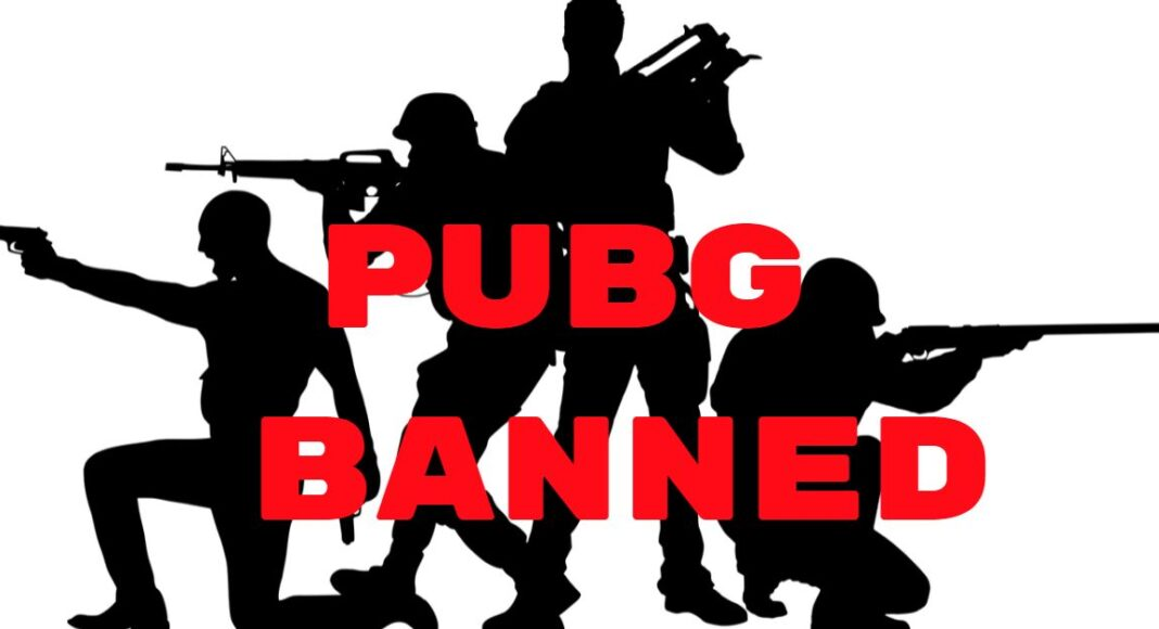 BANNED: More than 118 apps including PUBG Banned in India