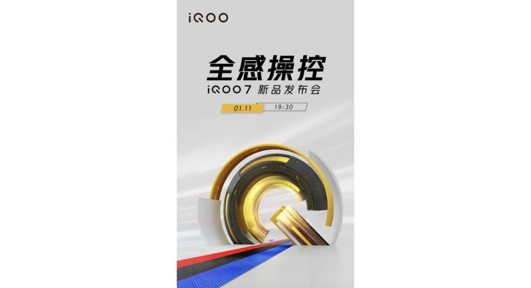 iQoo 7 to officially launch on January 11, expected to be powered by Snapdragon 888 SoC