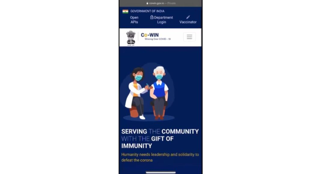 COVID-19 vaccine registration begins through CoWIN portal, integrates MapmyIndia Maps and APIs to help people search for nearby vaccination centres